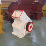 ISO9001: 2008 vidrios de piedra de la trituradora del molino de martillo que reciclan la máquina 8-15tph