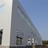最上質のプレハブの鋼鉄構築の工場建物