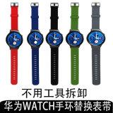Wristband do relógio da forma TPU com cor feita sob encomenda