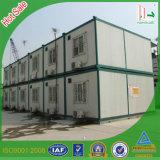低価格の安全な容器の建物または容器の家か一時家