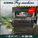 15-30L/Min霧システム(YDM-0730S)