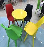 椅子のEamesのプラスチック椅子を食事する型の産業スタック可能金属