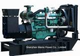 225kVA 180kw 비상 전원 Yuchai 산업 디젤 엔진 발전기 Genset