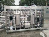 Aço inoxidável sanitárias alimentar 3000L/H Uht Máquina de pasteurização de leite do tubo