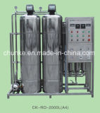 Chunke PLCの逆浸透の塩の純粋な水処理システム