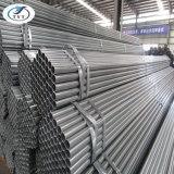 Site Web commercial vente Fabricant de tuyaux en acier galvanisé