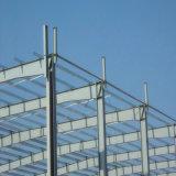 Structure en acier de construction professionnel conçu