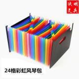 24 PP coloré de poche A4 L'élargissement de dossier de fichiers