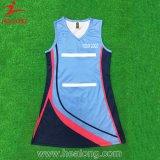 昇華したHealongの買物3Dはラインネットボールの服を予約した