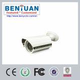 2015 Dernier Ahd caméra IP sans fil (bien que de l'ICB caméra)