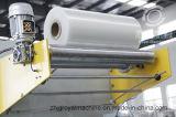 プラスチックフィルムの収縮の覆いのびん機械