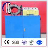 大きい割引の素晴らしい品質の高圧DSG51油圧ホースのひだが付く機械