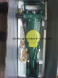 Yt28 Broca de roca pneumática manual / Air Leg Rock Drill Jack Hammer