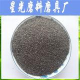 Bonne qualité à la grenouille d'alunine brun à vendre 95% (Al2O3)