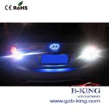 Nueva alta calidad Auto Back-up de la lámpara