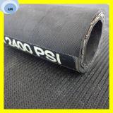 Шланг Presssure гидровлического шланга шланга R1/R2/4sh резиновый высокий
