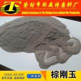 Granulosità abrasiva stridente di brillamento di sabbia della polvere dello smeriglio