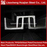 Tipo d'acciaio Manica del fascio di sezione U con i certificati di qualità