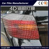 4D-Cat Eye фары автомобиля устройство обвязки сеткой, виниловая пленка ПВХ этикетка для задний фонарь противотуманного света