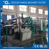 1760-200熱紙加工機械