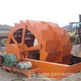 ISO шайбы песка качества Yuhong самый лучший одобрил