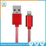 USB 데이터 충전기 케이블 셀룰라 전화 부속품을 인쇄하는 주문을 받아서 만들어진 로고