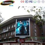 옥외 P5 높은 광도 풀 컬러 발광 다이오드 표시 위원회