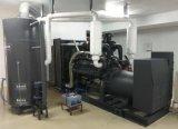 Gerador de potência do motor refrigerar de água 24kw Deutz/gerador Diesel