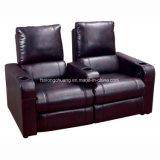 Реклама в кинотеатрах кресло с откидной спинкой диван Lazy Boy стул функция диван VIP1605