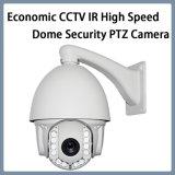 La surveillance CCTV haute vitesse économique IR Dôme caméra PTZ de sécurité (SV70 série)