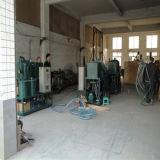 Eficiente de la serie Rzl purificador de aceite lubricante de vacío