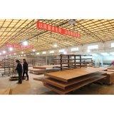 Royal de haute qualité PU ensemble canapé en cuir pour la vente (ST0029)