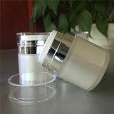 装飾的な包装のガラス装飾的で空気のないびんの白いガラスビンのローションのびん