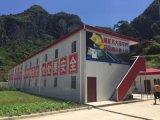 Bequemes lebendes vorfabriziertes Haus für Kursteilnehmer-Schlafsaal