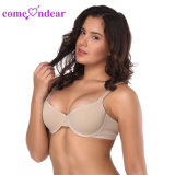E Tasse fille Beige push up transparente à l'aise sous-vêtements sexy T-Shirt Bra