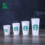 Personalizado Papercup desechables de taza de café para llevar vasos de papel impreso