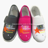 子供のスニーカーの履物の魔法テープ偶然のズック靴(ZL1216-4)