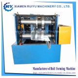 機械を形作る自動調節Zの母屋ロール