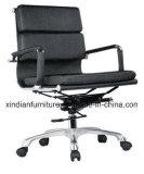 Роторное конференция офиса встречая кожаный стул для работы штата