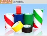 Nastro di protezione del PVC e nastro d'avvertimento