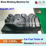 HDPEの燃料タンクの生産のためのブロー形成機械