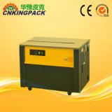 2017 Venta caliente Mesa alta caja de cartón máquina flejadora