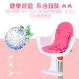 Multifunktionsbaby-Stuhl für das Essen/Schweber-Spielzeug/kurzen Fuss-Stuhl