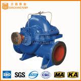 쪼개지는 케이싱 원심 펌프 또는 균열 상자 펌프 또는 대량 낮은 맨 위 수도 펌프
