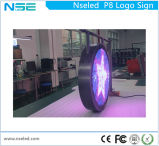LED는 풀 컬러 방수 IP65 로고 표시를 저장한다