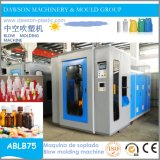 macchinario farmaceutico del modanatura dell'espulsore della bottiglia di 1L 5L 8L HDPE/PE