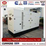 Генератор силы 250kVA/200kw Yuchai электрический молчком молчком тепловозный