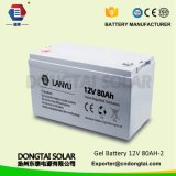 12V 80ah Rechargeable Lead Acid Battery/Lanyuaaa080