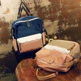 Холстина японского типа подростковая Верхн-Регулирует рюкзак перемещения Backpack вскользь (WDL0930)