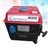 小型小さい携帯用ガソリン650Wガソリン発電機950